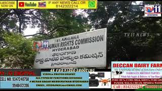 CHILLAPALLY PEDDA SHANKARAMPET MANDAL MEDAK DISTRICT APPROACHED HUMAN RIGHTS COMMISSION