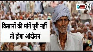#मुलताई में #किसानों की #फसलें बर्बाद होने को लेकर #एसडीएम को #सौंपा ज्ञापन