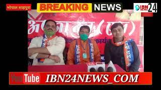 प्रदेश की राजधानी भोपाल के  शाहपुरा स्थित अपना दल पार्टी की बैठक संपन्न हुई