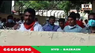 A protest sit-in was organized at Hyderabad District Collectorate