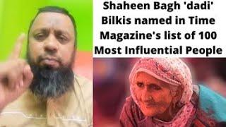 Shaheen Bagh CAA Ke Qilaaf Protest Karne Wali Dadi Bilkis Begum Times Magazine Ke 100 Asardaar Logo