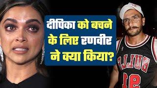Deepika Padukone Ko Bachane Ke Liye Ranveer Singh Ne Ki 12 Advocates Se Baat