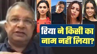 Rhea Ne Kisi Ka Bhi Naam Nahi Liya, Rhea Ke Vakil Satish Manshinde Ka Dawa | Deepika, Sara, Shraddha