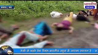 मनावर के टोंकी निवासी सिर्वी बंधुओं का उज्जैन से दशा कर्म कर लौटते समय हुए सड़क हादसा का शिकार। #bn