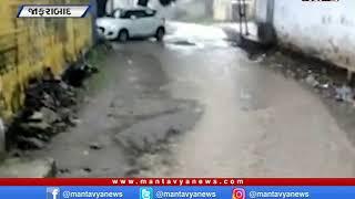 Jafarabad :પંથકના ગ્રામ્ય વિસ્તારોમાં ધોધમાર વરસાદ   Rain