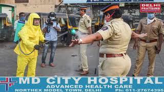 रेलवे पुलिस की पेट्रोलिंग टीम ने ड्रग सप्लायर को किया गिरफ्तार। Dkp