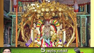 Tirumala Brahmotsavams 2020 4rth Day : LORD MALAYAPPA SWAMY RIDES ON KALPAVRIKSHA VAHANAM