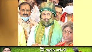 Sri Malayappa Swamy took ride on the Garuda Vahanam