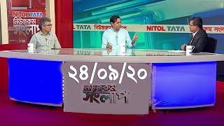Bangla Talk show  বিষয়: মালেকের বিরুদ্ধে অভি'যাে'গের দায় তার ব্যক্তিগত: স্বাস্থ্যশিক্ষা অধিদফতর