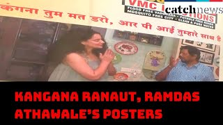 RPI Puts Up Kangana Ranaut, Ramdas Athawale's Posters In Vadodara | Catch News