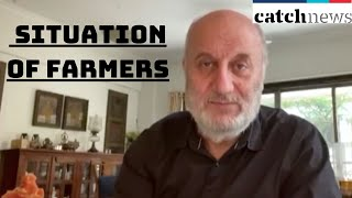 New Agri Bills Have Changed Situation Of Farmers: Anupam Kher | Catch News