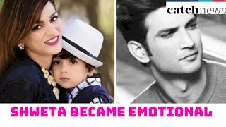 Shweta Became Emotional After Seeing The Message Of People For Sushant | Catch News