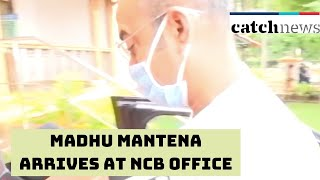 SSR Death Case: Film Producer Madhu Mantena Arrives At NCB Office In Mumbai | Catch News