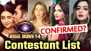 Bigg Boss 14 Confirmed List? | Pavitra Punia, Gia Manek, Tina Dutta, Rahul Vaidya | BB 14