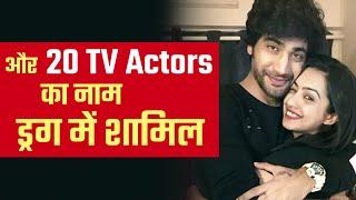 Abigail Pande Aur Sanam Johar Ke Baad Aur 20 TV Actors Drug Mamle Me Fase