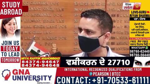 Jalandhar के DC Ghanshyam Thori ने Patel Hospital पर की बड़ी कार्यवाही, मरीजों के वापिस करने पड़ेंगे लाखों रुपए
