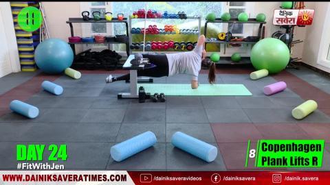 """Fit With Jen"" || DAY 24 || 28 DAYS Fitness Challenge || @8AM Daily on Dainik Savera TV"