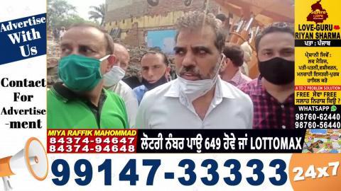 Breaking: Dera Bassi 'ਚ ਇਮਾਰਤ ਡਿੱਗਣ ਤੋਂ ਬਾਅਦ ਜਾਇਜ਼ਾ ਲੈਣ ਪਹੁੰਚੇ DC Girish Dayalan ਅਤੇ MLA N.K Sharma