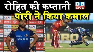 ipl 2020 :MI VS KKR | IPL 2020 MUMBAI INDIAN VS KOLKATA KNIGHT RIDER FULL MATCH HIGHLIGHT
