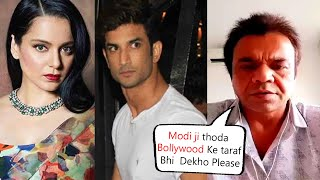 Rajpal Yadav Emotionally Request To PM Modi & Yogi To Support Sushant Singh Case and Kangana Ranaut