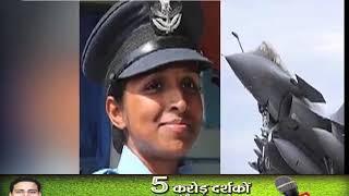 राफेल जेट की पहली महिला पायलट बनीं शिवांगी सिंह, जानिए इनके बारे में सब कुछ