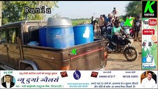 रानियां पुलिस ने शराब निकालने वालों का किया भंडाफोड,थेडी मोहर सिंह में 30लीटर लाहन 10बोतल शराब बरामद