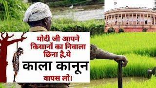 मोदी ने छीना किसानों का निवाला, किसानों के खिलाफ बना काला कानून,  Sanjay Singh Targets PM Modi