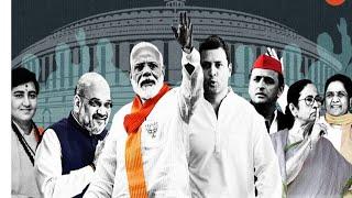 देश की राजनीति के 5 बड़े बयान, आज की ताज़ा ख़बरें समाचार, राजनीतिक बयान की ताज़ा ख़बर