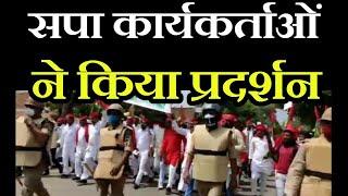 Chitrakoot Hindi News | SP workers ने किया प्रदर्शन, राष्ट्रपति के नाम एसडीएम को ज्ञापन