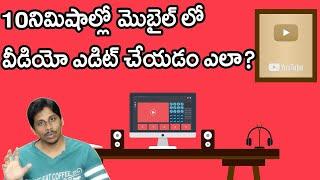 How to Edit Video in mobile using FilmoraGo Telugu