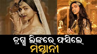 Bollywood-Drugs Link | Deepika Padukone may be summoned by NCB | Drugs Bollywood