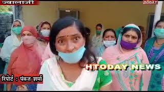25 sept 5 सुराणी में गंदगी व प्लास्टिक उठाने पर भड़की महिलाएंनगर परिषद कार्यालय में हुआ हंगामा