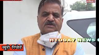 25 sept 7 योगेश भरतिया  बने जोगिन्द्रा  बैंक  के चेयरमैन : राजेश कश्यप