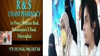 Free Health Camp From | R&S Unani Pharmacy | @Sach News