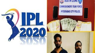IPL  Betting Fourty Thousand Rupees Seized | Two People Are Arrested | @Sach News