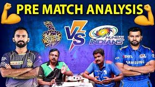 KKR vs MI Live Updates || Kolkata Knight Riders vs Mumbai Indians Pre Match Analysis Live || IPL2020