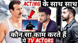Acting Ke Sath-Sath Kounsa Kaam Karte Hai Ye TV Stars | Gautam Gulati, Ronit Roy, Karan Kundra