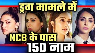 NCB Ke Pass 150 Naam Ki List, Bollywood, Politicians, TV Actors | Pedlar Anuj Keshvani Ne Diye Naam