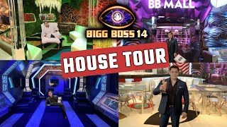 Bigg Boss 14 House Tour By Salman Khan | Spa, Theatre, Mall, Restaurant | BB 14 | Bigg Boss 2020