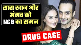 BREAKING: TV Actors Sara Khan Aur Angad Hasija Ko Drug Mamle Me NCB Ka Summon