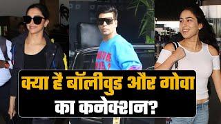 Kya Hai Bollywood Aur Goa Ka Connection? Kyon Sara Bollywood GOA Bhaag Raha Hai?