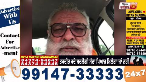 देखें Yograj Singh ने दी Navjot Sidhu को सलाह ?