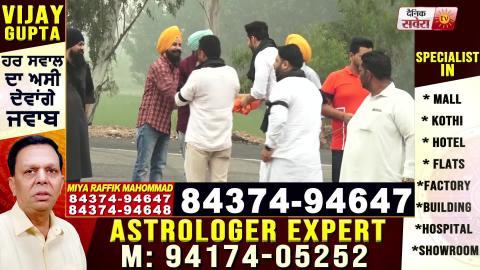Shambhu Border पर Actor Deep Sidhu का गुम हुआ Iphone, बोले 'ढूंढ़ने वाले को दूंगा 20 हज़ार रुपए'