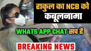 Rakul Preet Singh Ka NCB Ko Kabulnama, Whatsapp Chat Sach Hai Par Rhea Par Dala Ilzam