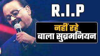 Legendary Singer Bala Subramanian Dies At 74