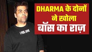 Karan Johar Ke Dharma Production Ke Kshitij Aur Anubhav Ne NCB Ko Bataya Boss Ka Naam
