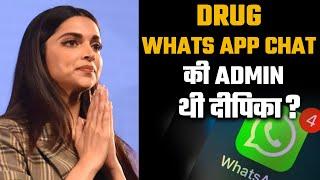 SHOCKING Drug Whatsapp Chat Ki Admin Thi Deepika Padukone?, Ab Tak Ki Sabse Badi Khabar