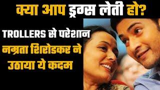 South Star Mahesh Babu Ki Patni Namrata Shirodkar Ne Uthaya Ye Bada Kadam, Trollers Se Hui Pareshan