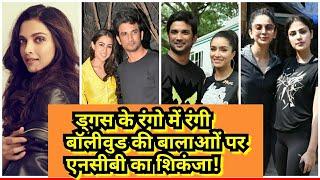 NCB Summons Bollywood Actress Deepika Padukone, Sara Ali Khan, Shraddha Kapoor, Rakul Preet Singh