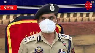 घाटी में 24 घंटे में घटी तीन घटनाएं... सुनिए क्या कह रहे आईजीपी विजय कुमार